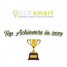 QLTS OSCE Top achievers 2019